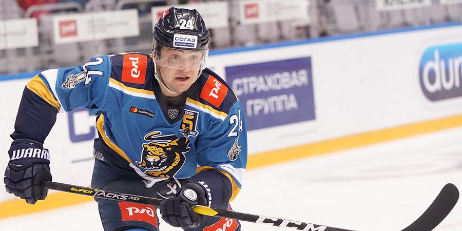 Андрей Алтыбармакян / Фото: © КХЛ / Лебедев Артур